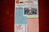 2008-02-Journalism-18