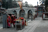 06-summerpalace