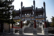 24-summerpalace