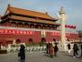 Tienanmen, Forbidden City