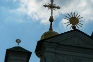 19-Kyiv
