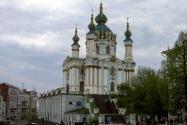 25-Kyiv