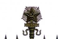 28-Kyiv